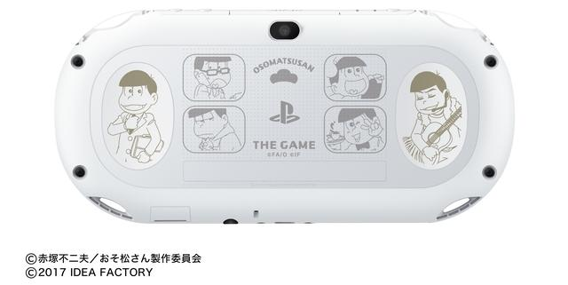 Sony reveals official Mr. Osomatsu PS Vita unit for Japan