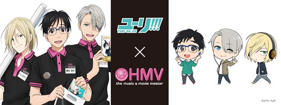 HMV To Release Collaboration Line with Yuri!!! On Ice