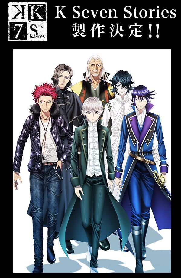 K SEVEN STORIES Movie coming out in Summer 2018