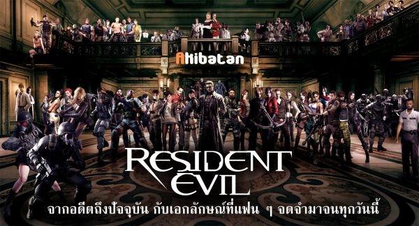 A Resident Evil Retrospective