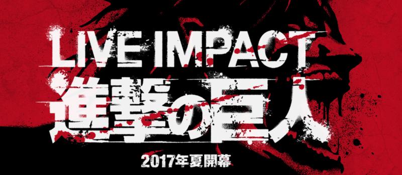 Live Impact Shingeki No Kyojin Cancelled After Stunt Coordinator's Tragic Death