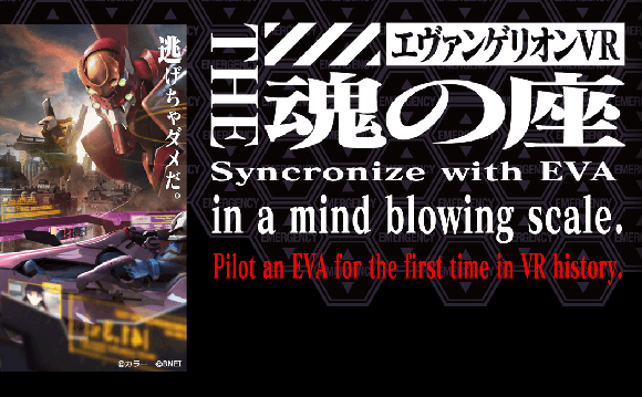 Official Evangelion VR experience lets 3 people pilot their own Eva units