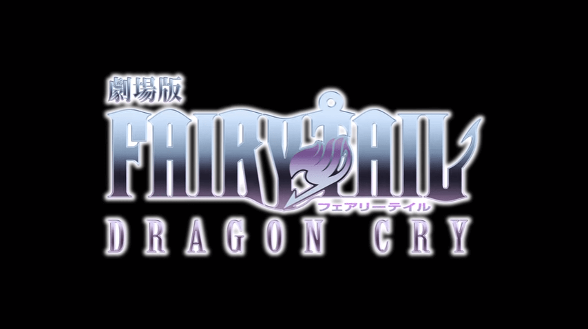 Fairy Tail: Dragon Cry film reveals brand new trailer, Manga to end soon