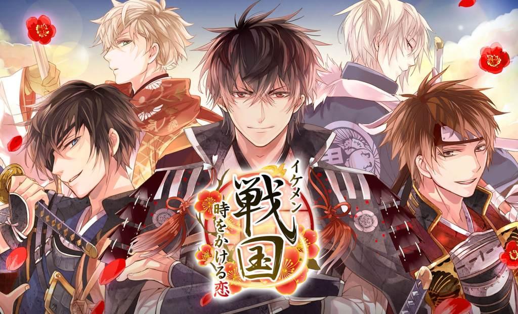 Otome Game Ikemen Sengoku Gets Animated Series!
