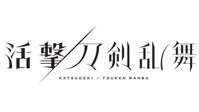 Katsugeki Touken Ranbu Announces More Characters