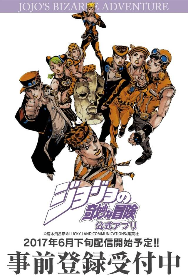 Official JoJo's Bizarre Adventure App Gives You Free Manga Chapters Everyday!