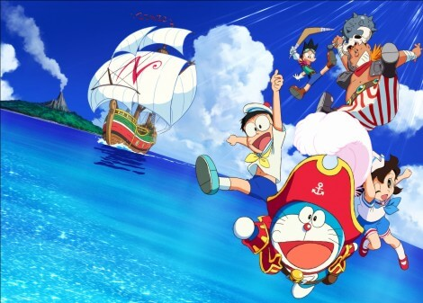 Doraemon becomes a pirate as next film is inspired by Robert Louis Stevenson's Treasure Island