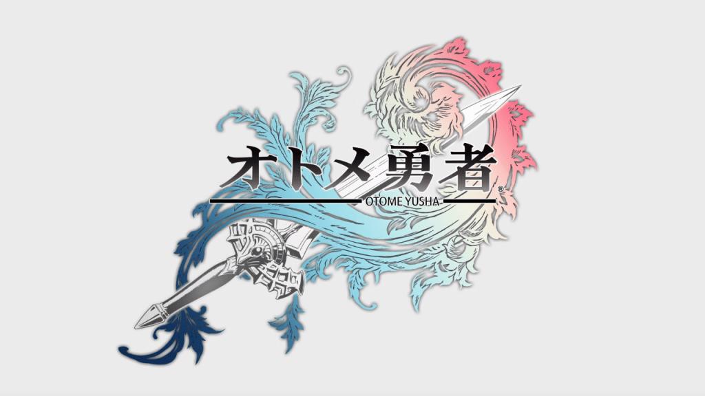 Level 5's First Otome Game To Feature Yuuichi Nakamura, Junichi Suwabe, and Takahiro Sakurai!