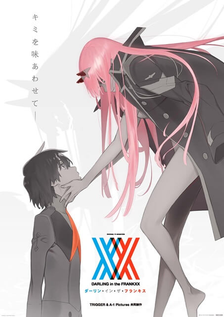 """Studio TRIGGER × A-1 Pictures Announce Original Anime """"Darling in the FrankXX"""""""