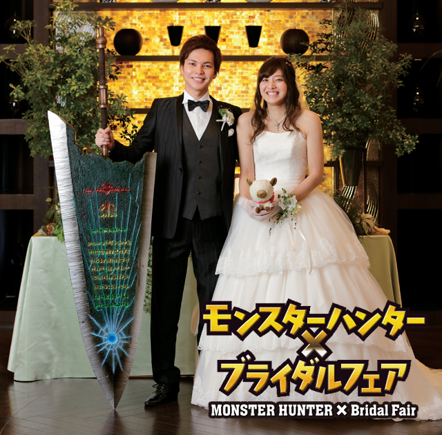 Hunt Monsters as Husband and Wife with the Monster Hunter Bridal Fair!