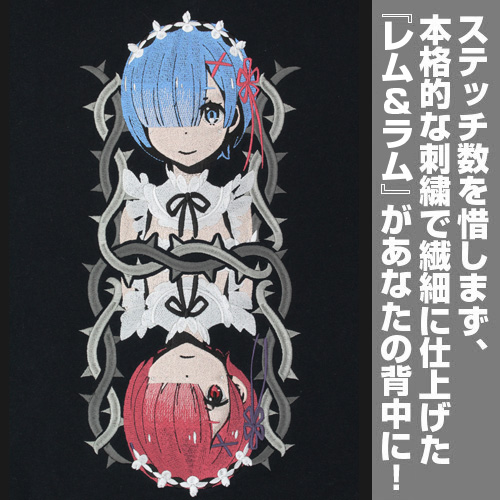 Re:Zero − Starting Life in Another World Production Committee