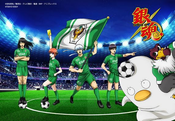 Gintama teams up with Japanese football team, Tokyo Verdy