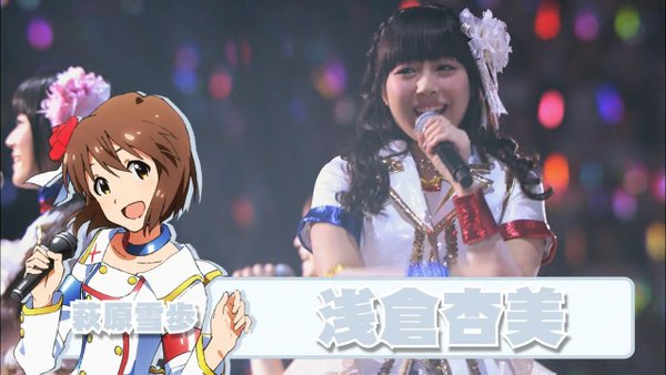 iDOLM@STER and Chuunibyou Seiyuu, Azumi Asakura, Announces Marriage