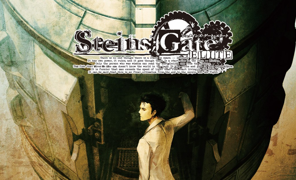 Steins;Gate Elite reveals new game footage from Tokyo Game Show 2017