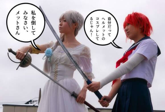 Cosplayers on roofs bother Japanese homeowners, consultation office for them opens