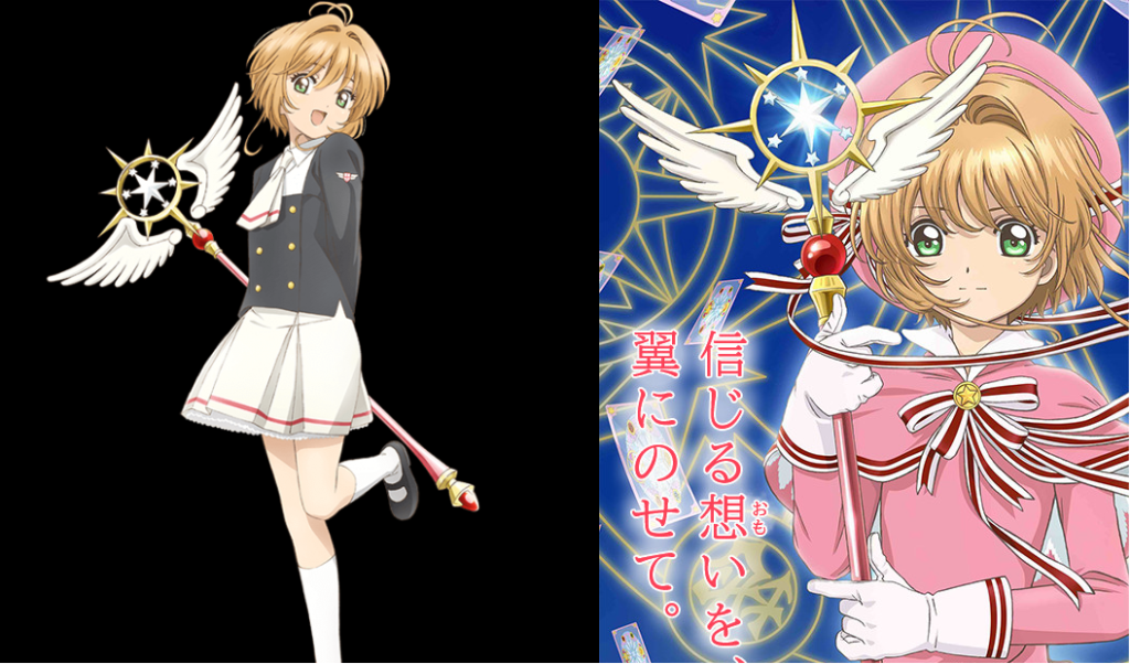 Cardcaptor Sakura Clear Card Arc anime reveals first PV