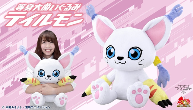 Tailmon/Gatomon from Digimon Adventure gets her own life-size stuffed doll
