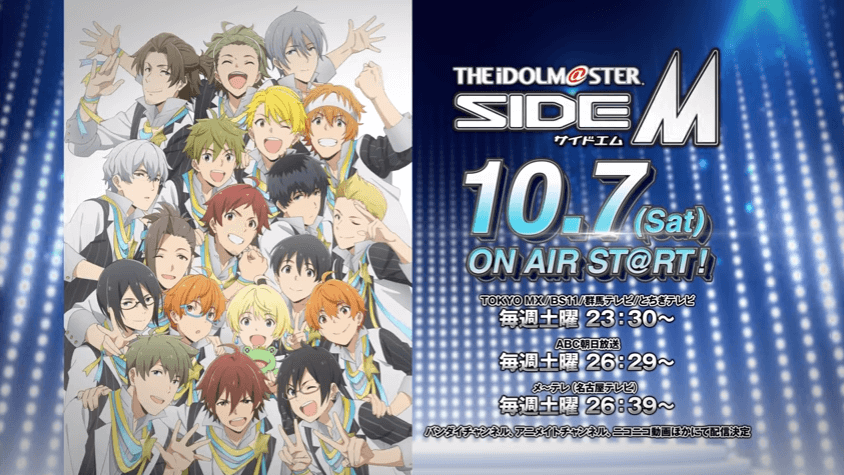 The iDOLM@STER Side-M reveals OP song in brand new PV