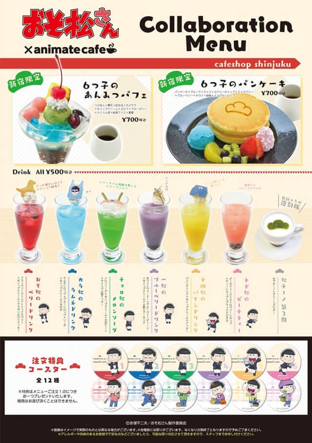 Animate Cafe to offer up special Mr. Osomatsu desserts and beverages