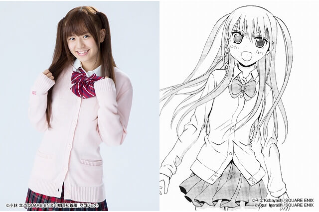 Live-action Saki Achiga-hen Episode of Side A's cast revealed in costume