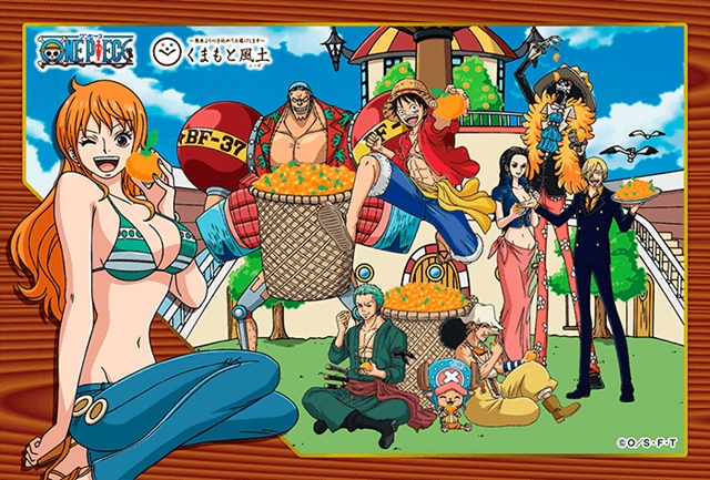 Eiichiro Oda's home prefecture produces official One Piece oranges