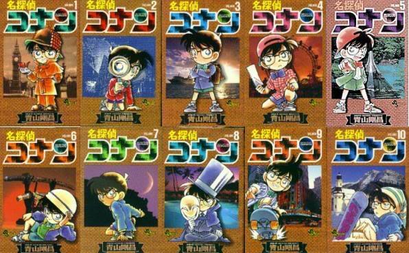 Detective Conan mangaka, Gosho Aoyama, works 20 hours a day, 5 days a week
