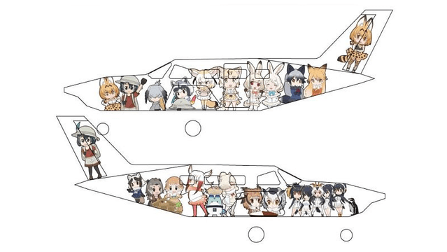 Crowdfunding for Kemono Friends Itaplane begins, features Grape-kun with Hululu
