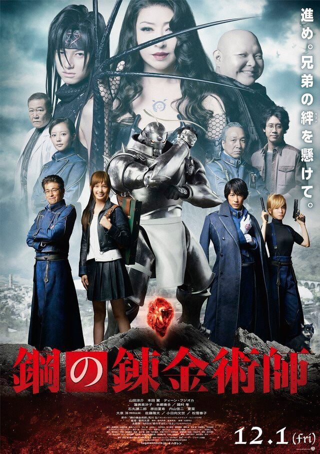 Edward gets pulled off from live-action Fullmetal Alchemist's online posters