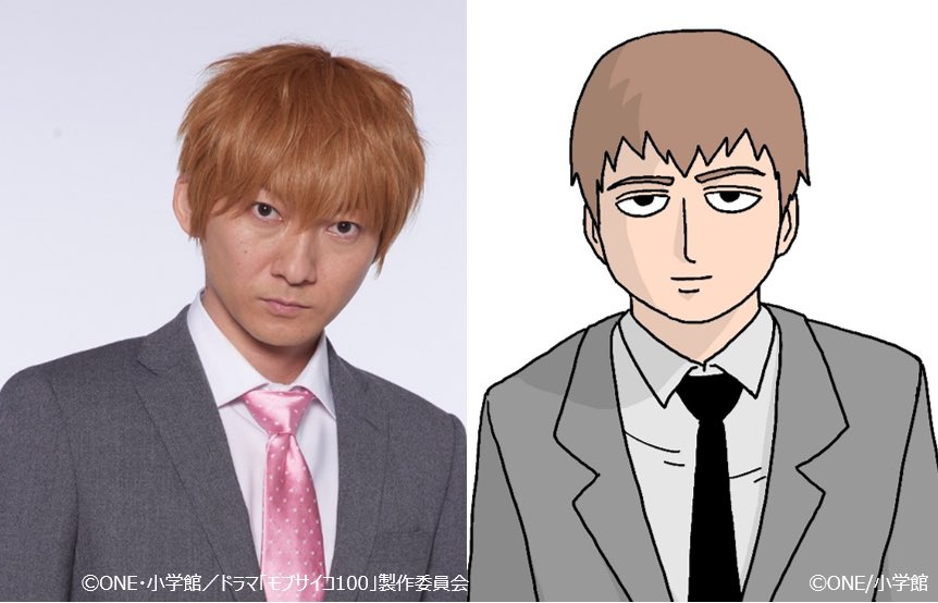 Live-action Mob Psycho 100 drama by Netflix unveils new visual, main cast