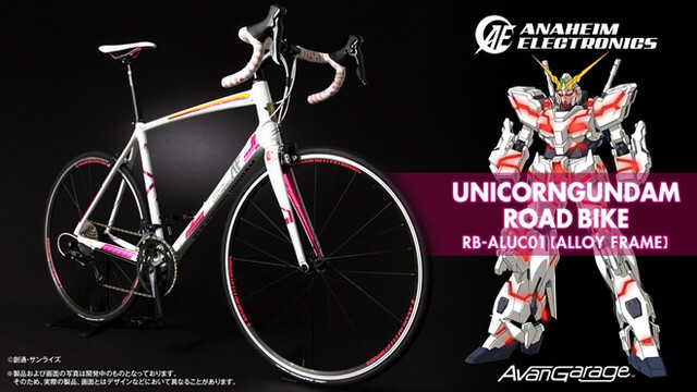 Gundam mobile suits inspire new road bikes from Taiwan