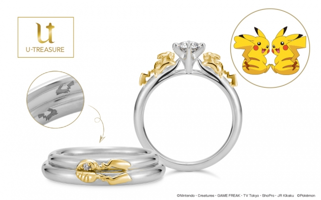 "Tell your loved one ""I Choose You"" with official Pokemon wedding rings"