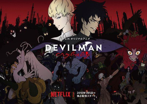 Netflix's Devilman Crybaby anime reveals new PV and visual