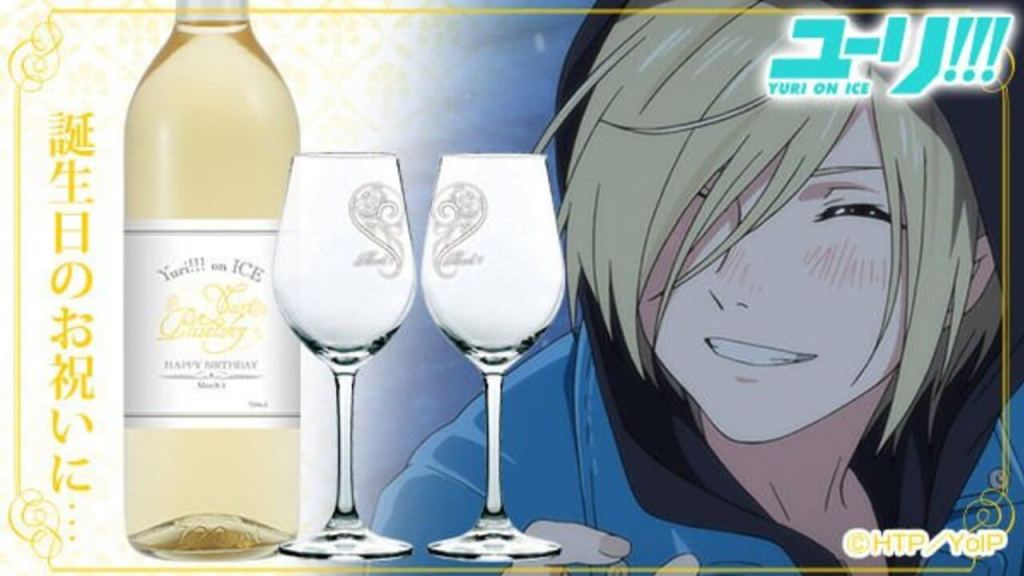 Official Yuri Plisetsky Juice celebrates the 'Yuri!! on Ice' skater's birthday
