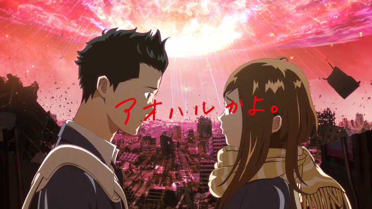 Nissin turns Hollywood film, Armageddon, into an anime for Hungry Days CM