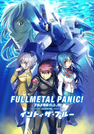 Final Full Metal Panic! Director's Cut film reveals new teaser trailer