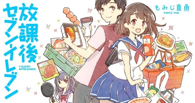 7-Eleven gets its own official manga