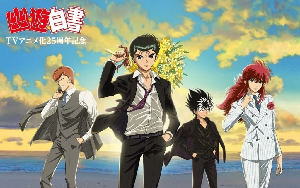 """YuYu Hakusho"" Rebroadcast in Japan to Commemorate 25th Anniversary!"