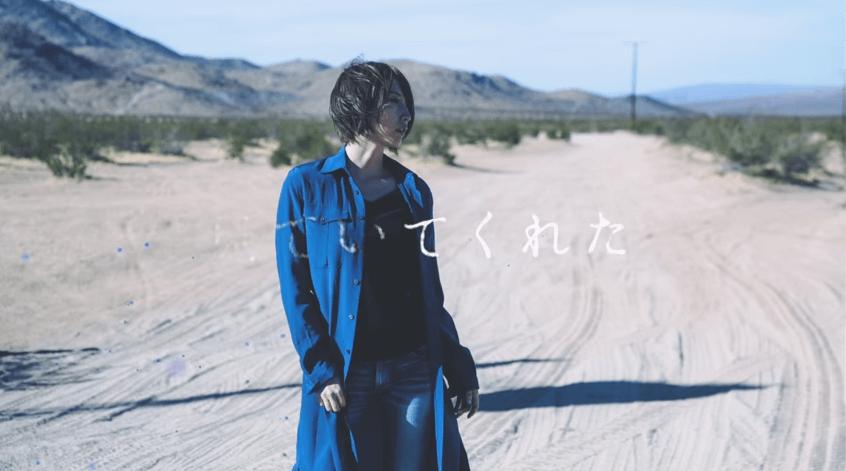 Eir Aoi returns from hiatus