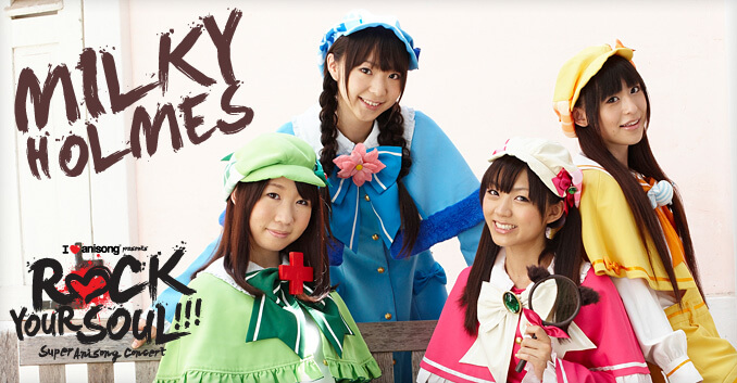 Milky Holmes seiyuu unit is disbanding next year
