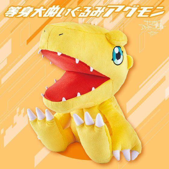 Digimon's Agumon gets its own life-size plushie