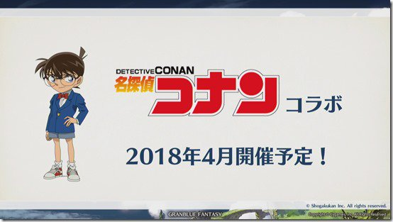 Granblue Fantasy to add playable Detective Conan and Persona 5 characters
