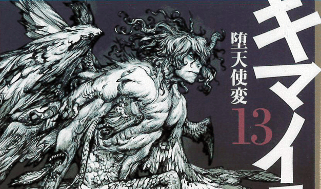 Mamoru Oshii to adapt Baku Yumemakura's Chimera novels in new anime film