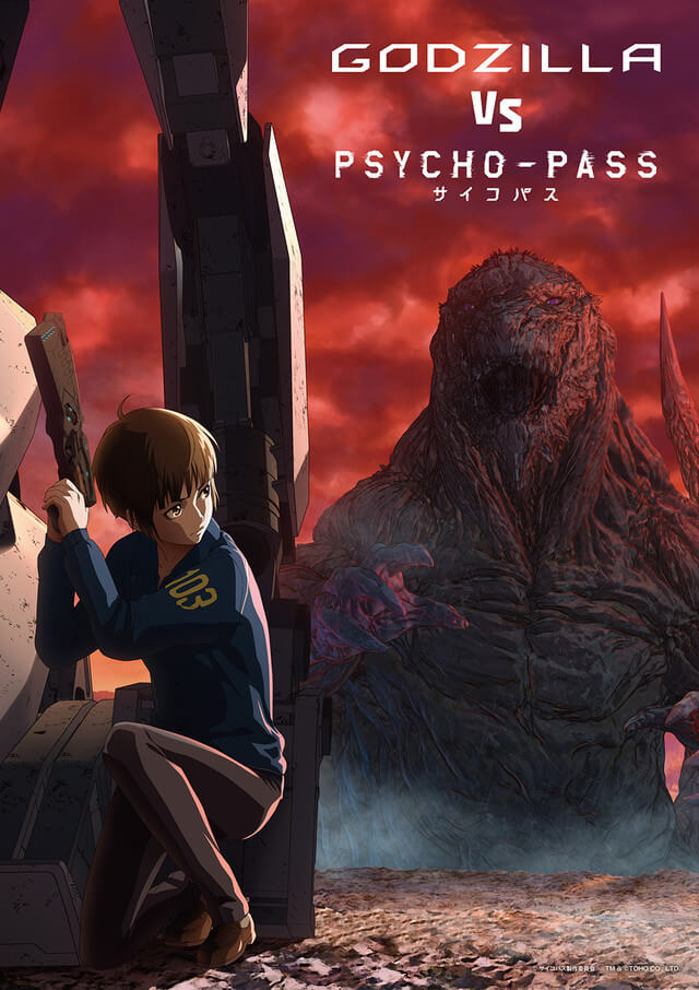 Godzilla crosses over with Psycho-Pass for a special collaboration