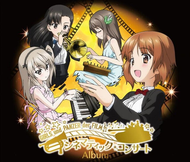 Watch: the Tokyo Philharmonic Orchestra performs Girls und Panzer songs with Chouchou