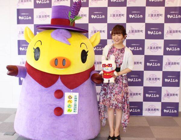 Seiyuu and singer Yui Makino becomes the PR ambassador for a town in Hokkaido