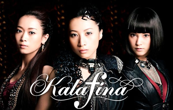 Keiko Kubota officially bids farewell to Kalafina