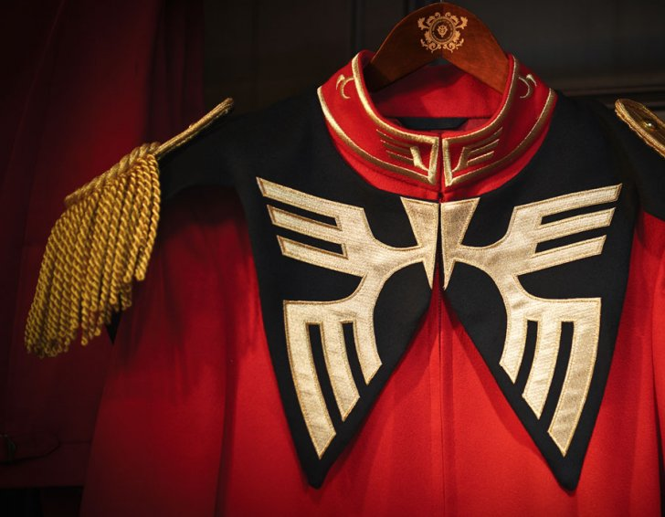 Aznable's Zeon uniform