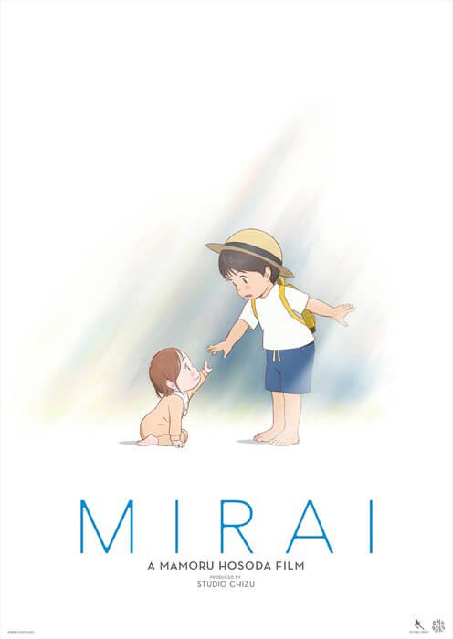 Mamoru Hosoda's Mirai of the Future to premiere at Cannes Film Festival