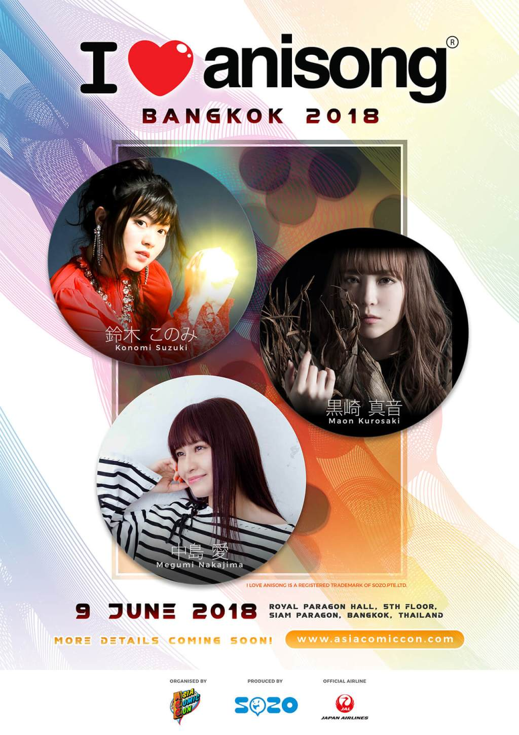Get Ready for I Love Anisong Bangkok 2018!