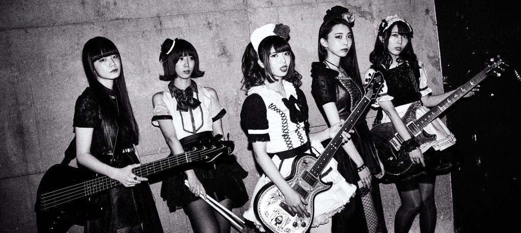 PAM 2018 Guest Profile: BAND-MAID